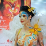 Карнавал в Рио - рисунок на теле