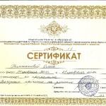 Московский Колледж Технологий и Дизайна - 2011 год