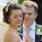 Кружевной свадебный зонтик