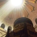 Храм в Храме