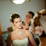 Украшения невесты Ольги