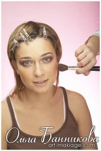Обучение макияжу для себя любимой