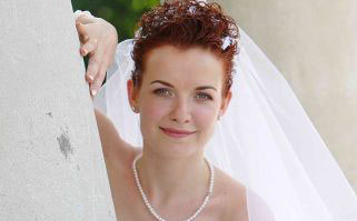 Макияж невесты Наталии