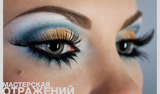 Макияж глаз в яркой контрастной гамме