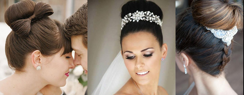 Прическа низкий пучок на свадьбу как сделать