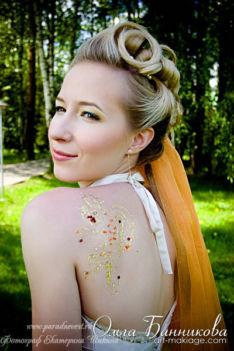 Невеста Евгения в образе Золотой рыбки. Парад Невест.