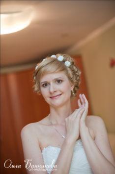 Образ элегантной невесты был создан специально для Ольги