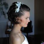Корсет свадебного пдатья невесты