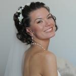 Элегантный образ невесты