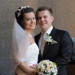 Фотография жениха и невесты