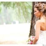 Свадьба Надюши