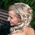 Прекрасная невеста с длинными волосами