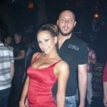 Аня и Дмитрий