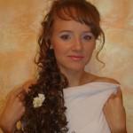 Свадебный макияж для невесты Светланы