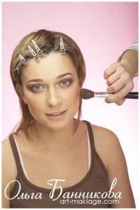 этап макияжа