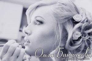 Пробный макияж невесты от свадебного стилиста-визажиста