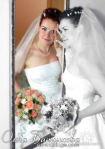 Образ невесты Наталии в зеркальном отражении