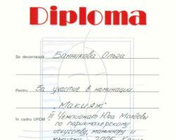 Диплом за участие в Чемпионате по макияжу и причёскам на юге Молдовы - 2004 год